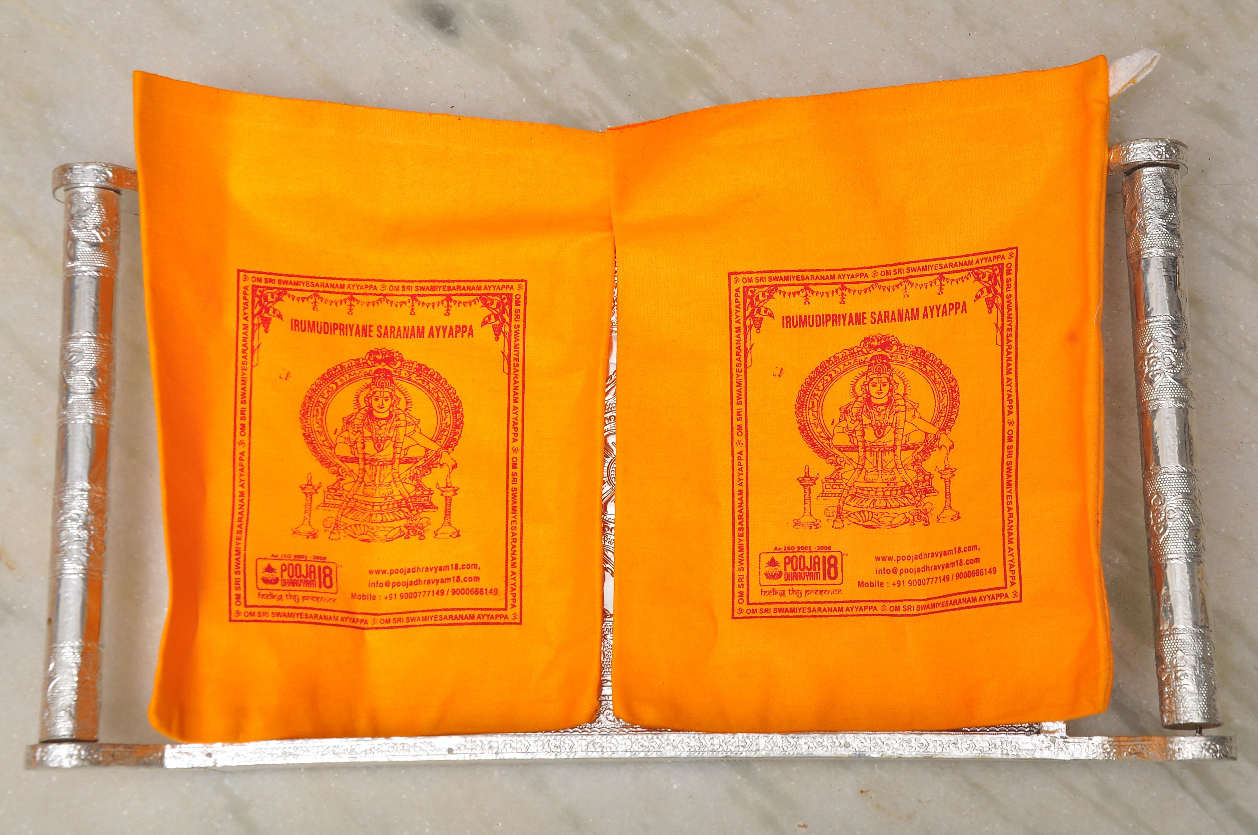 Erumudi Dravyam Samagri Kit