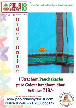 1 inch dhothi all colours 9x5