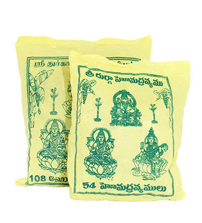 Homa Dhravyam 54 poornahuthi