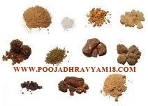 Homa Dhravyam 27 poornahuthi