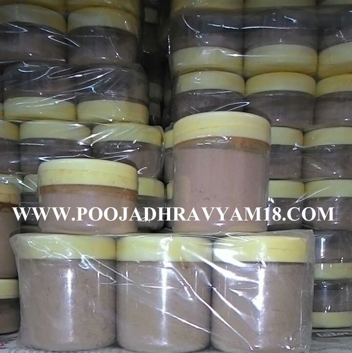 Pure Facial sandal powder