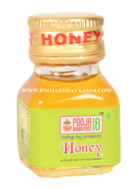 Honey Small Bottle