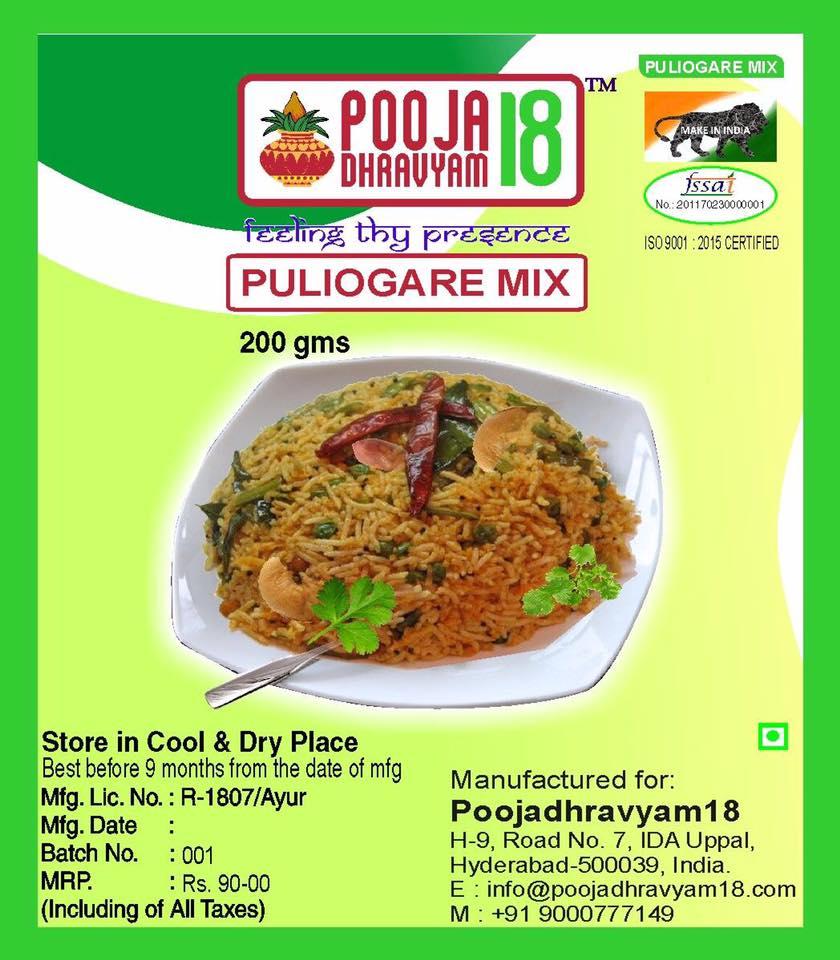 Pulihora mix
