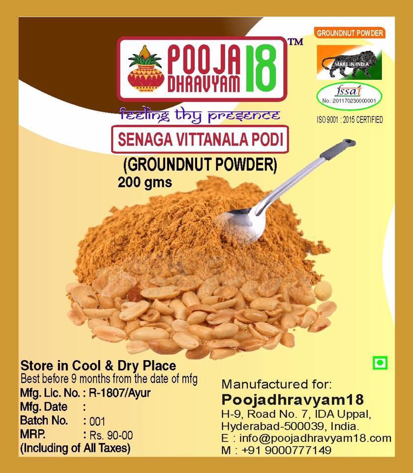 Groundnut Powder