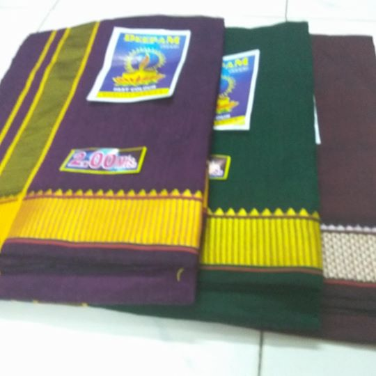 ayyappa lungi all colours