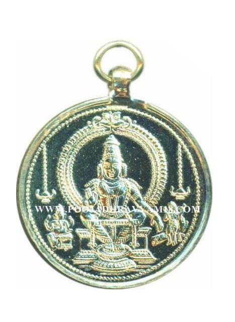 ayyappa Locket Silver