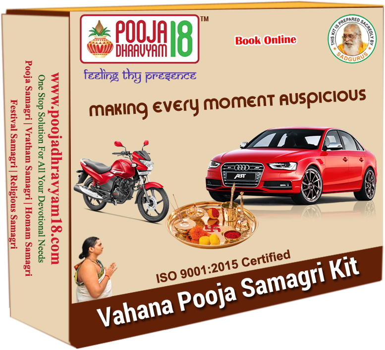 VAHANA POOJA PDF DOWNLOAD