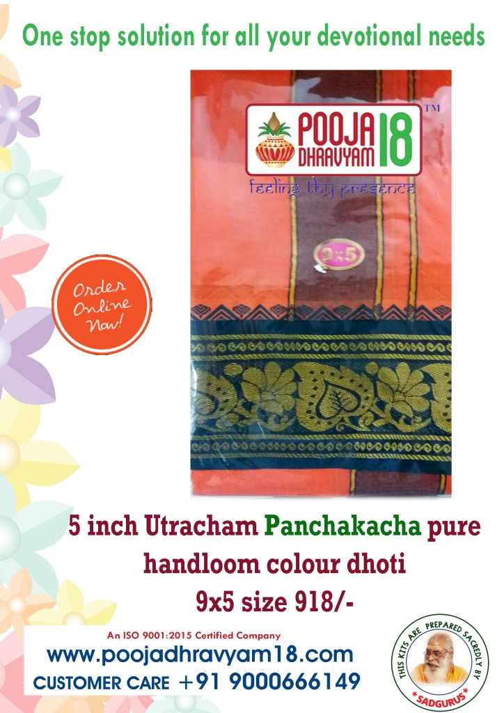 5 inch colour dhothi 5 colours