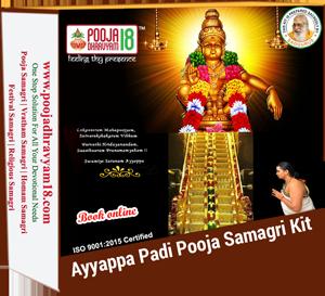 ayyappa Padi Pooja Dravyam Samagri Kit