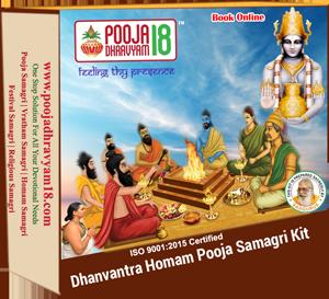 Dhanvantari Homam Samagri Kit