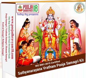 Satya narayana vratham puja samagri kit