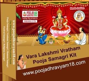 Varalaxmi Vratham SAMAGRI Kit