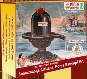 Sahasralinga Archana Samagri kit