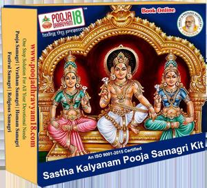 sastha kalyanam