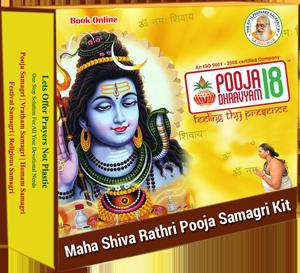 Maha Shivaratri SAMAGRI kit