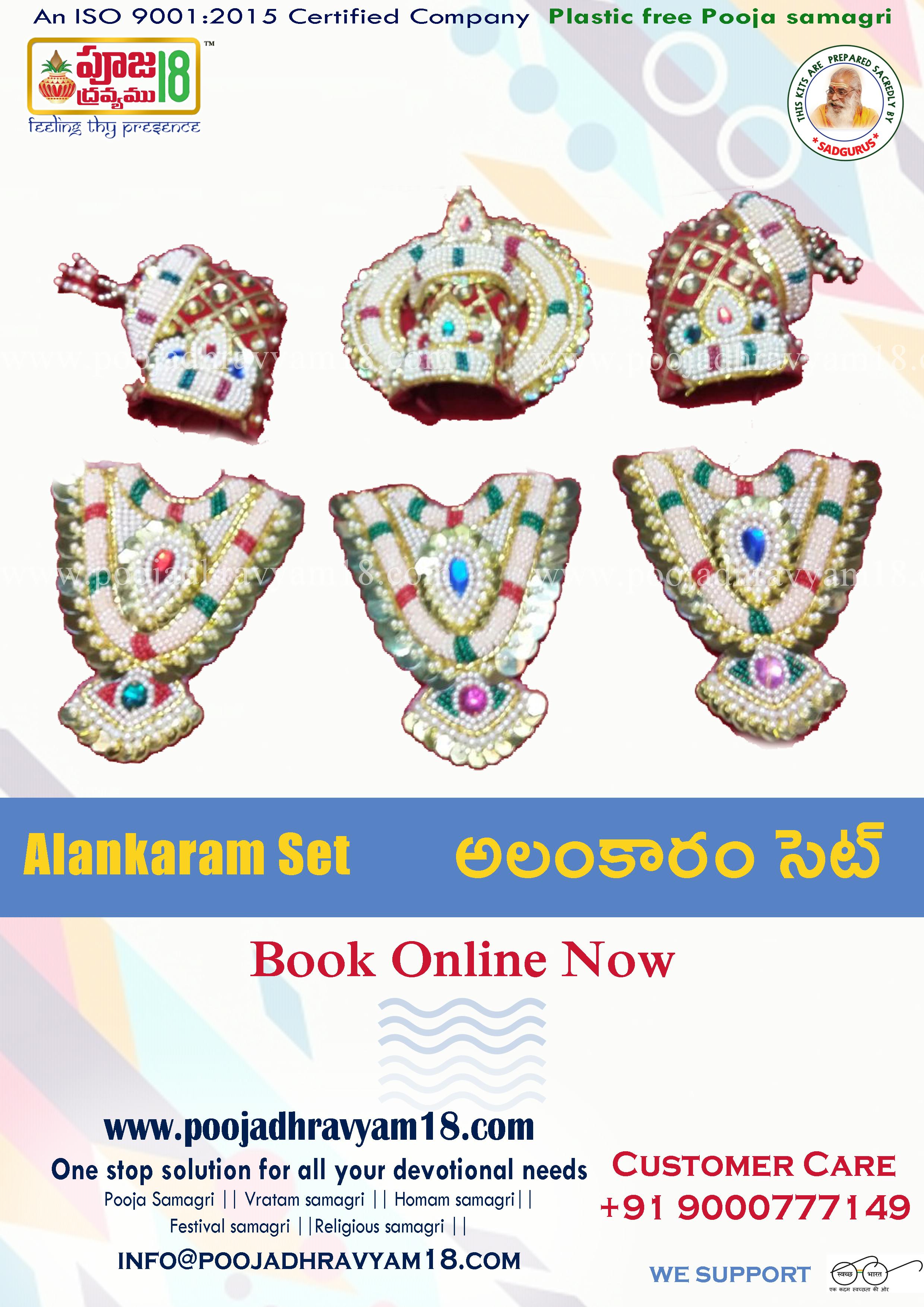 alankaram ornament eco friendly