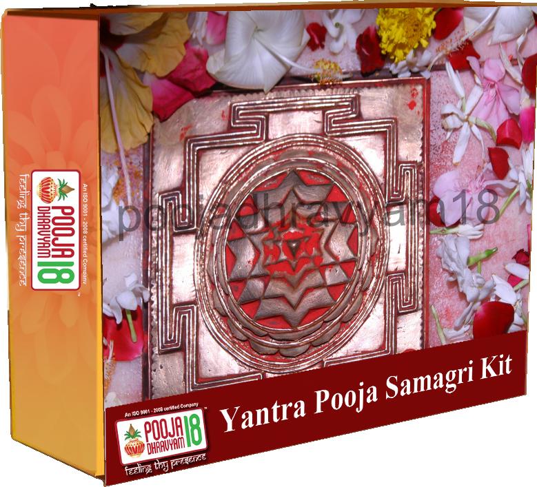 Yantra Pooja SAMAGRI KIT