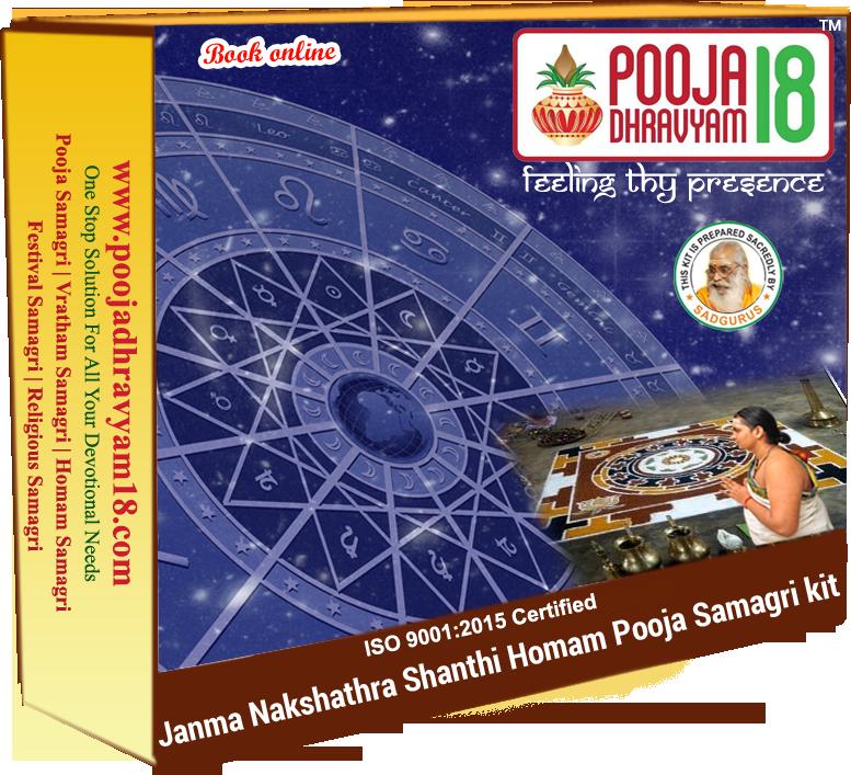 Janana Nakshatra Shanti Homam Samagri Kit