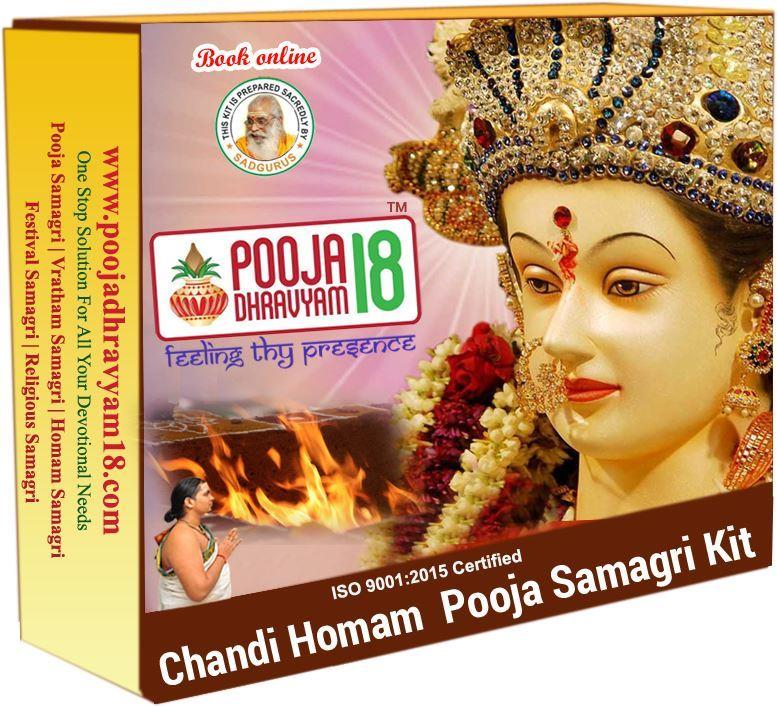 Chandi Homam Samagri Kit