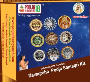Navagraha Shanti Homam Samagri Kit