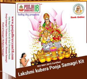 Lakshmi Kubera Pooja Homam Samagri Kit