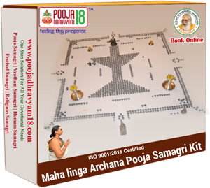 mahalinga archana samagri kit