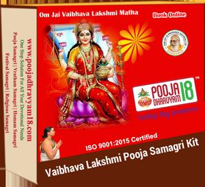 vaibhava lakshmi samagri kit