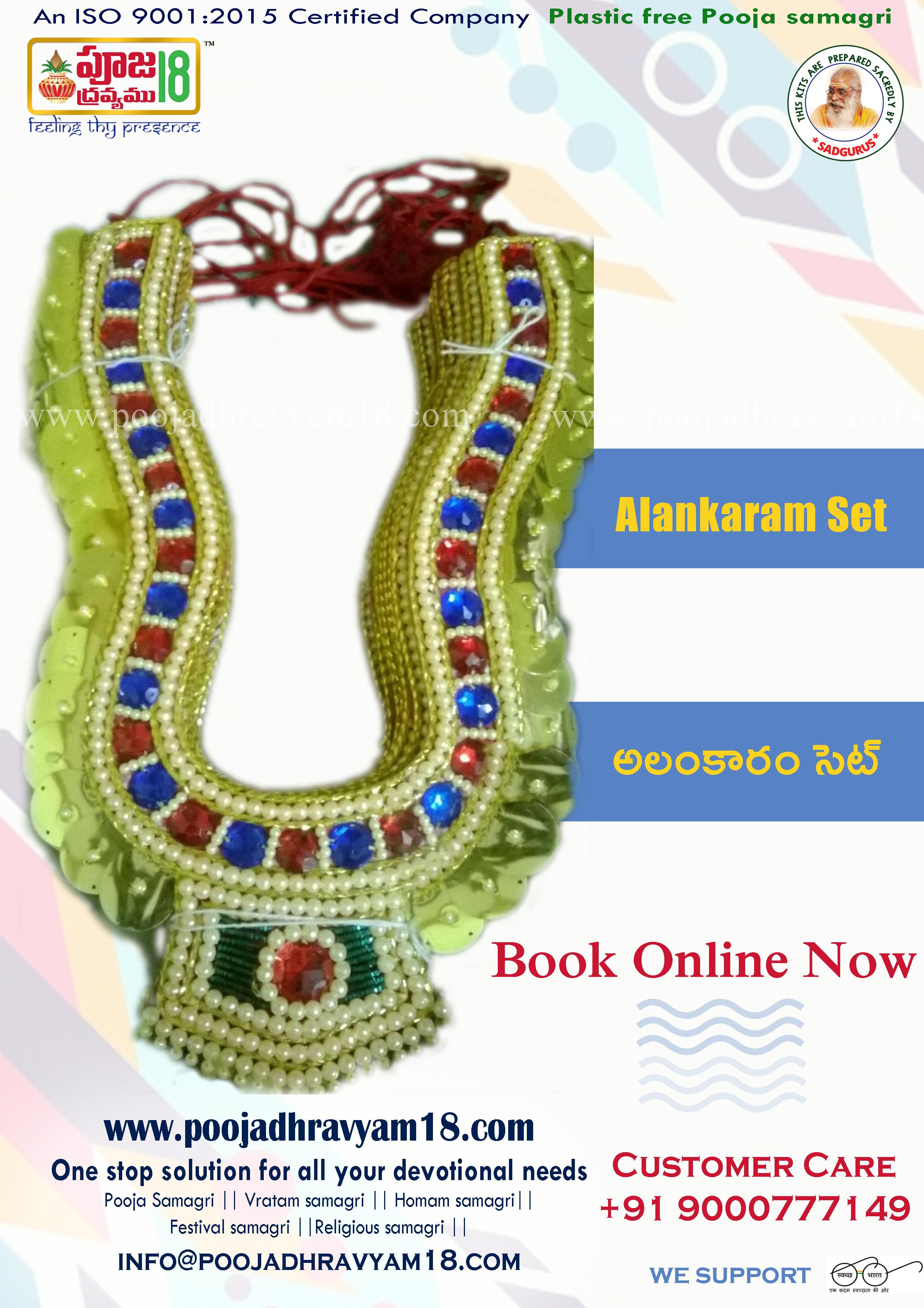 alankaram ornament
