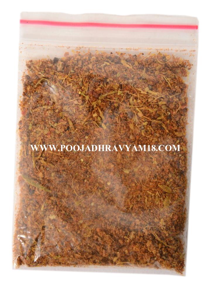 Sugandadhravyam powder  Theertham powder