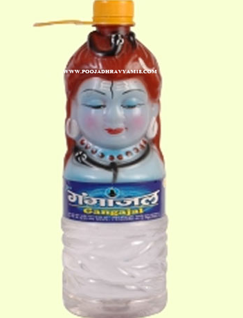 Gangajal bottle
