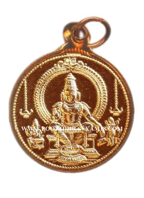 ayyappa Locket Gold
