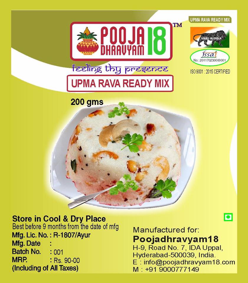 Upma Ravva Ready mix