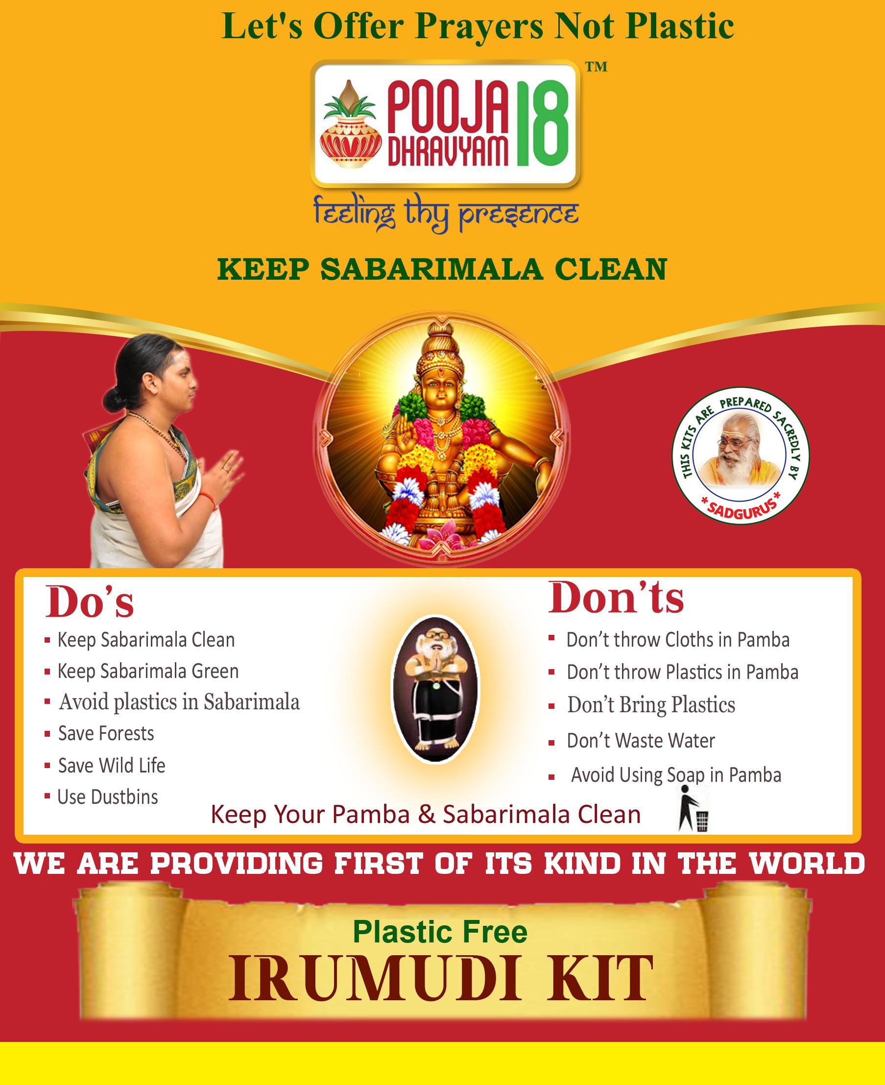Irumudi Online Pooja Samagri Kit
